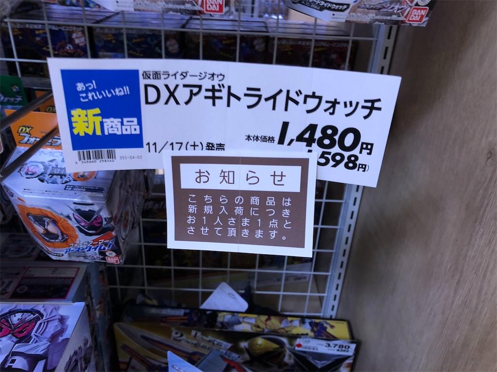f:id:tanosinakama:20181117213542j:image