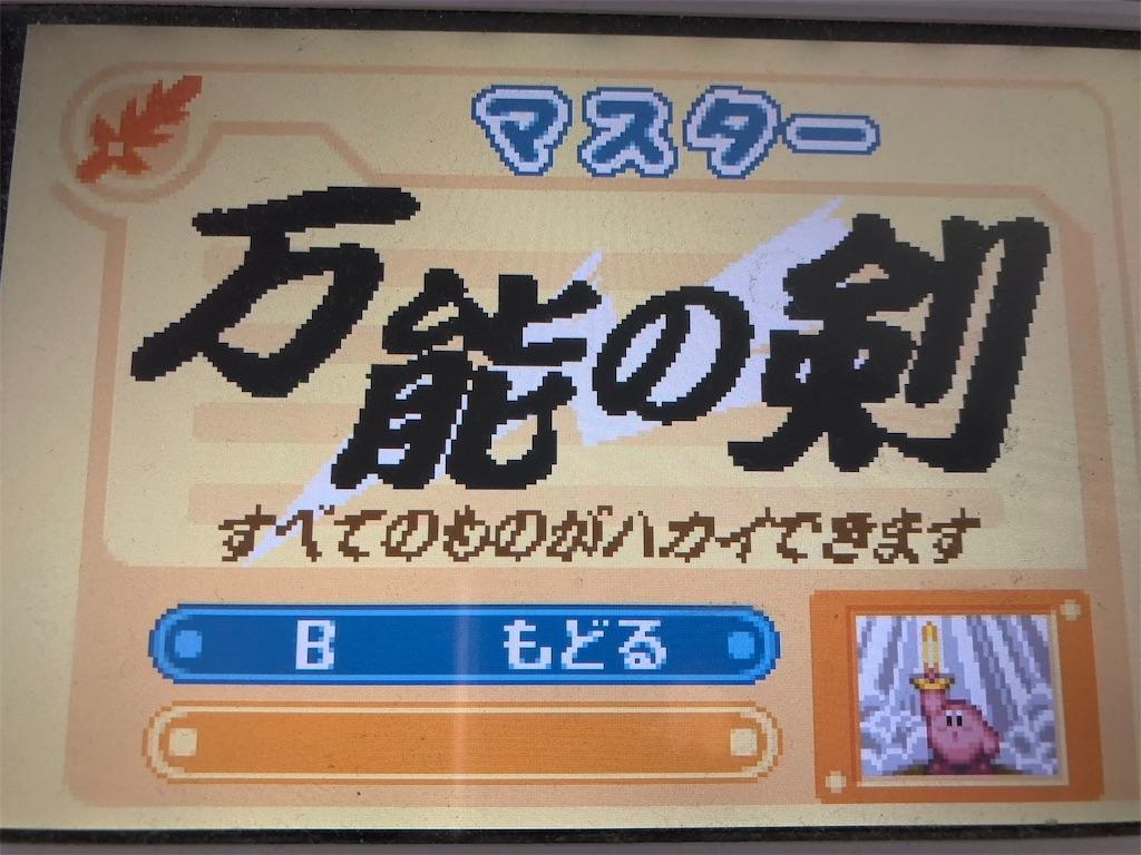 f:id:tanosinakama:20181118151824j:image