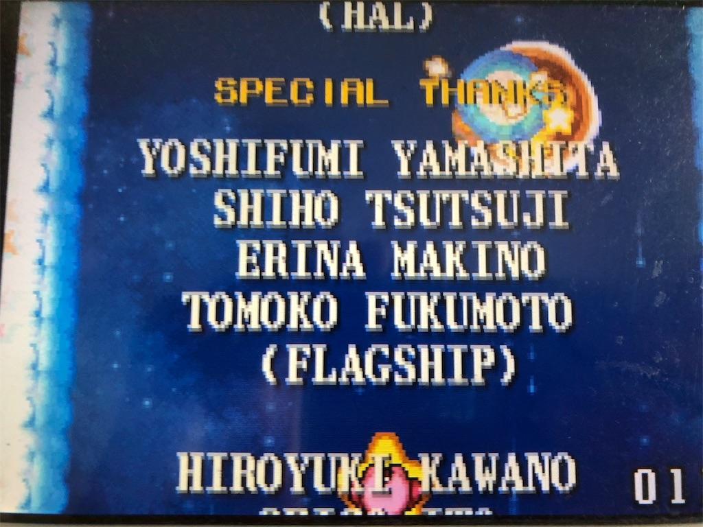 f:id:tanosinakama:20181118152749j:image