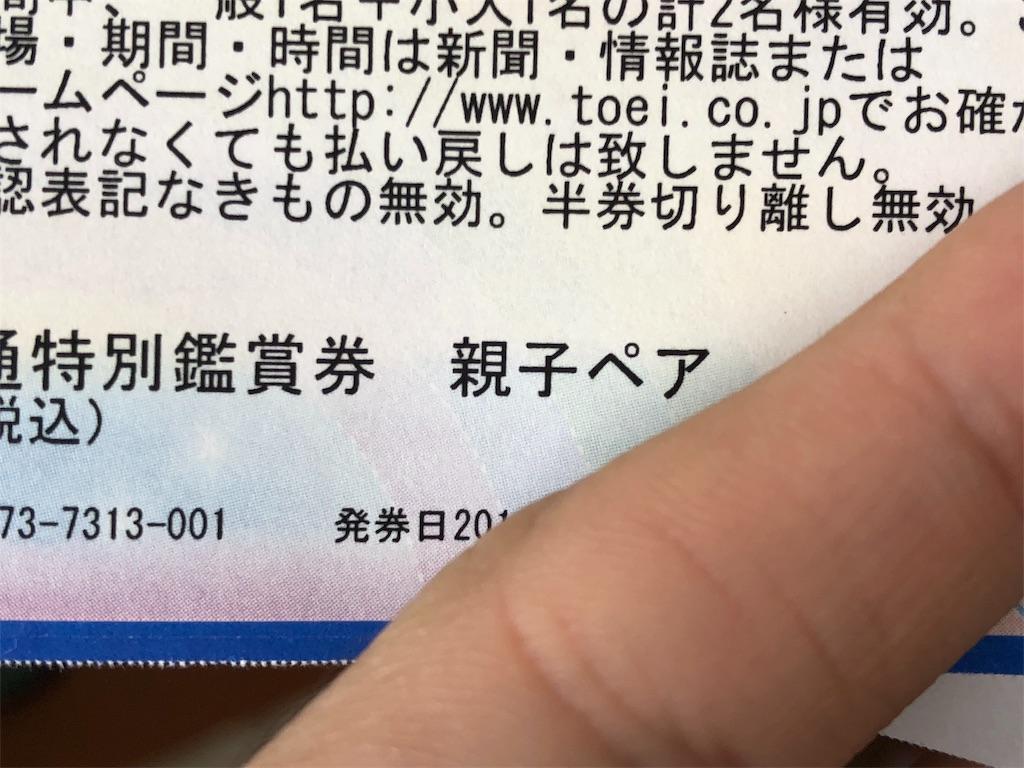 f:id:tanosinakama:20181123174729j:image
