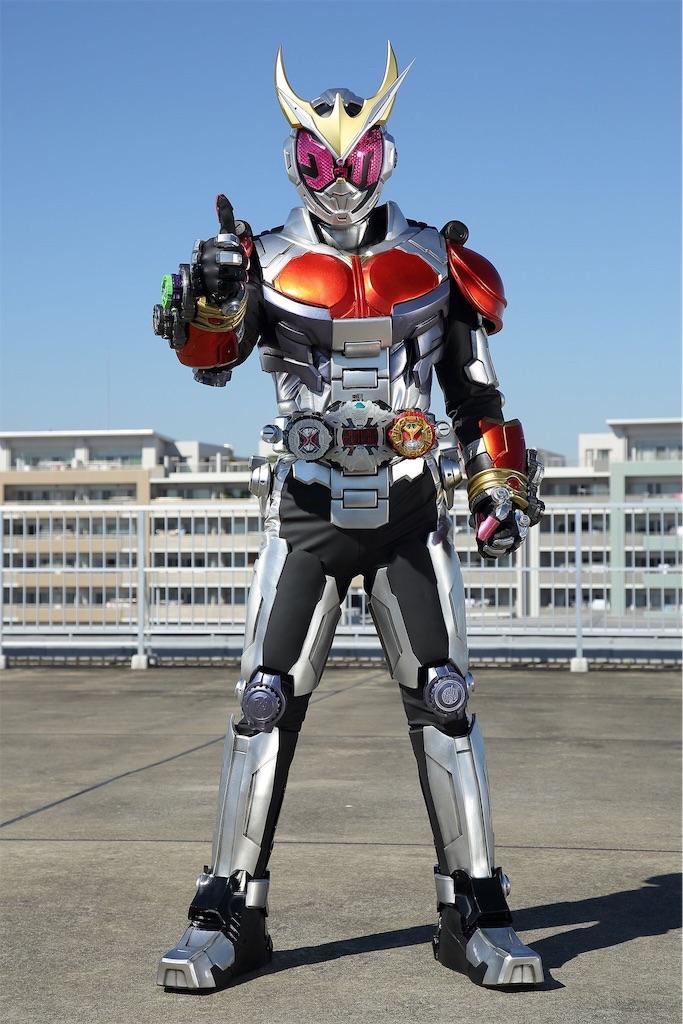 f:id:tanosinakama:20181124221254j:image