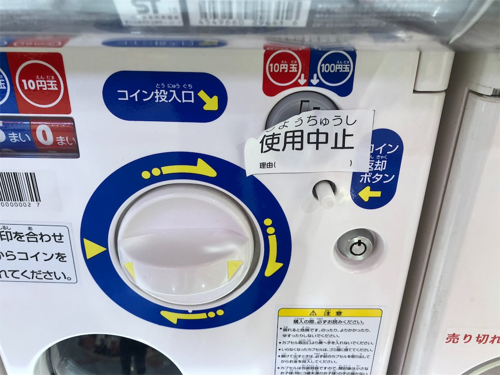f:id:tanosinakama:20181125202431j:image