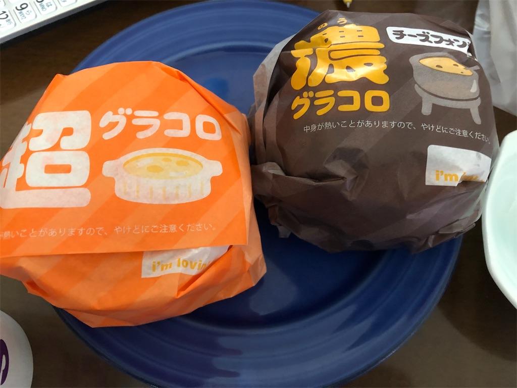 f:id:tanosinakama:20181208225004j:image