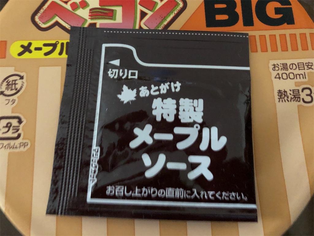 f:id:tanosinakama:20181211193409j:image