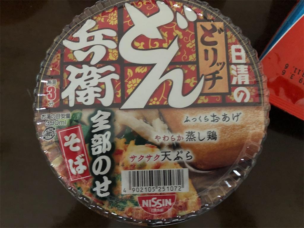 f:id:tanosinakama:20181216203806j:image