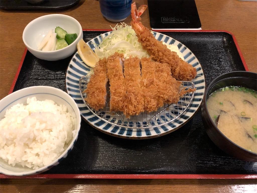 f:id:tanosinakama:20181216204827j:image