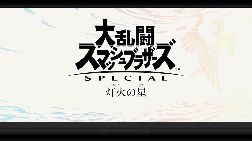 f:id:tanosinakama:20181225193732j:image