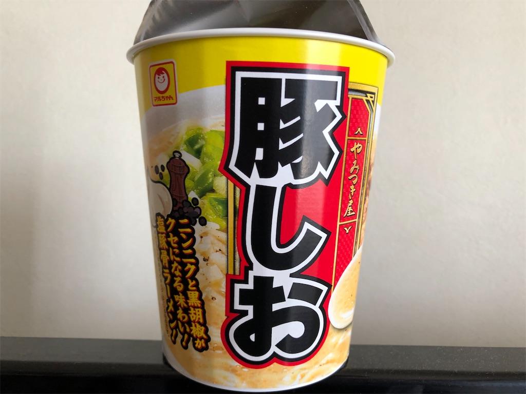 f:id:tanosinakama:20200227160422j:image