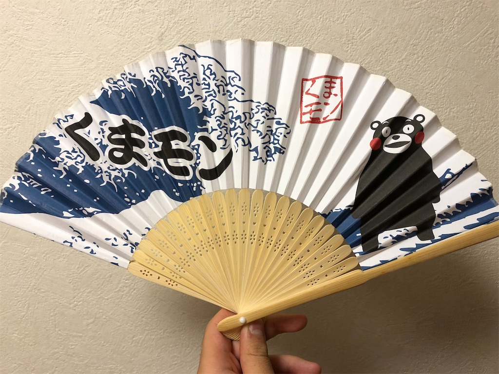f:id:tanosinakama:20200302175728j:image
