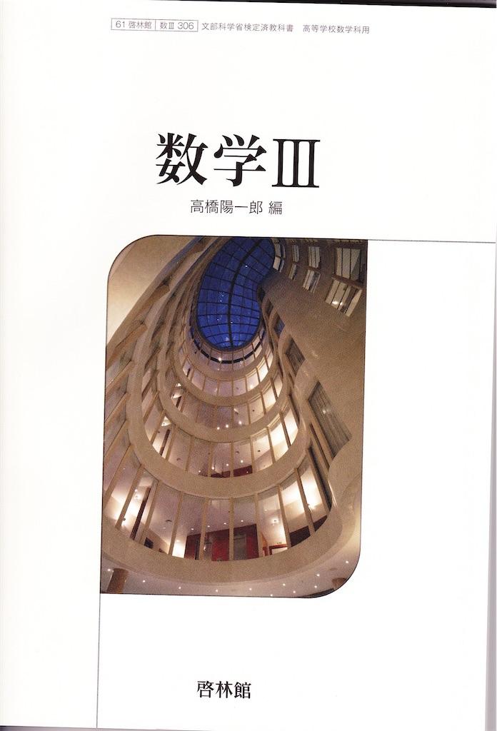 f:id:tanosinakama:20200302175927j:image