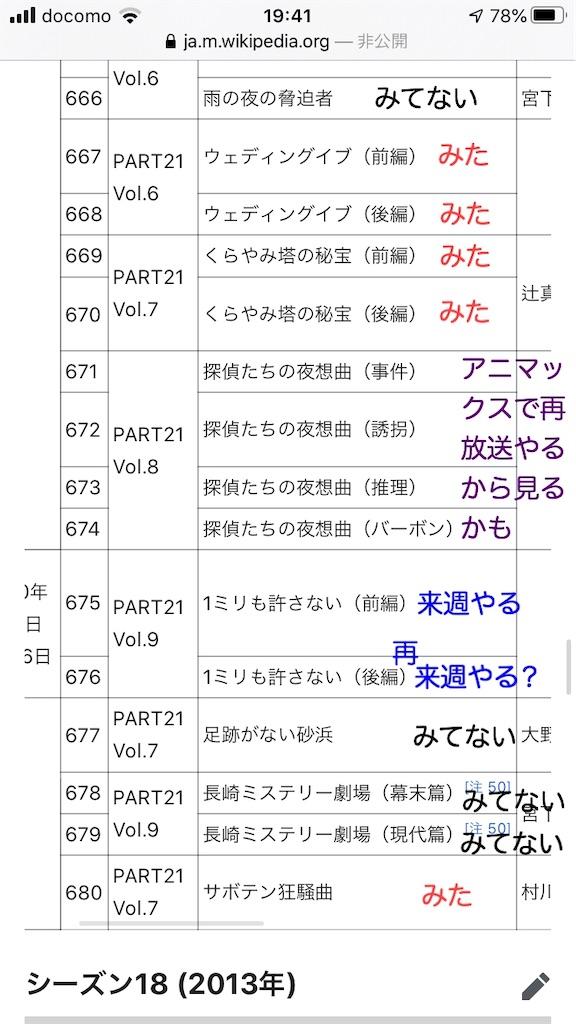 f:id:tanosinakama:20200502202259j:image