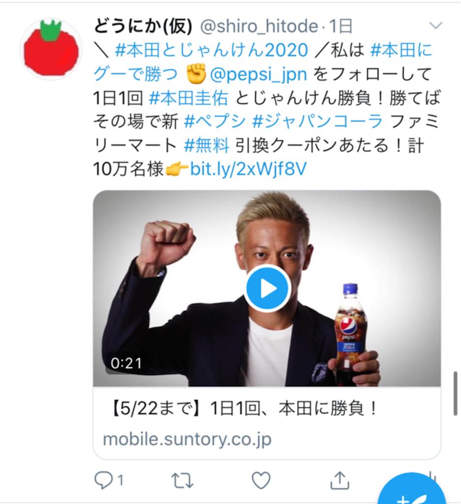 f:id:tanosinakama:20200514155851p:image