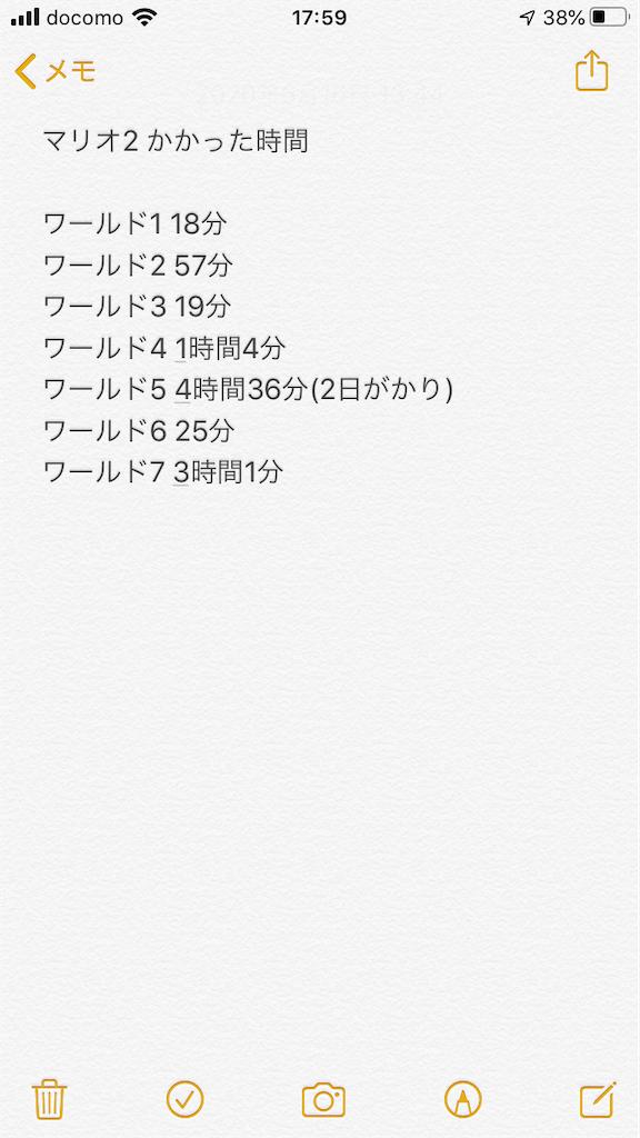 f:id:tanosinakama:20200616180140p:image