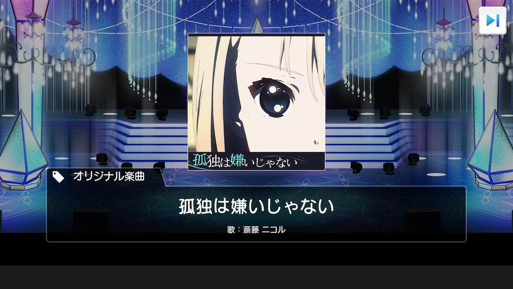 f:id:tanosinakama:20200723203849p:image