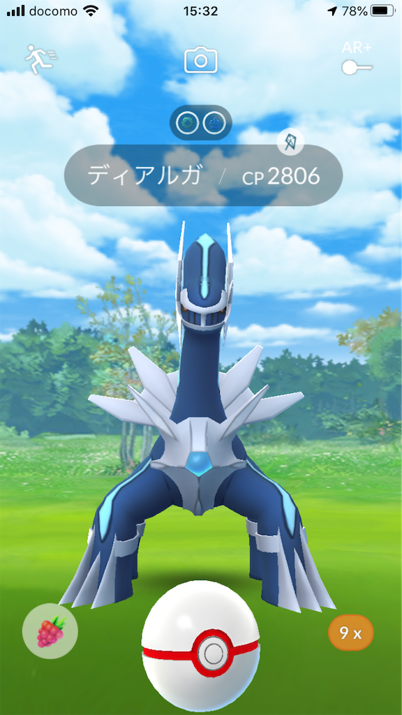 f:id:tanosinakama:20200726192346p:image