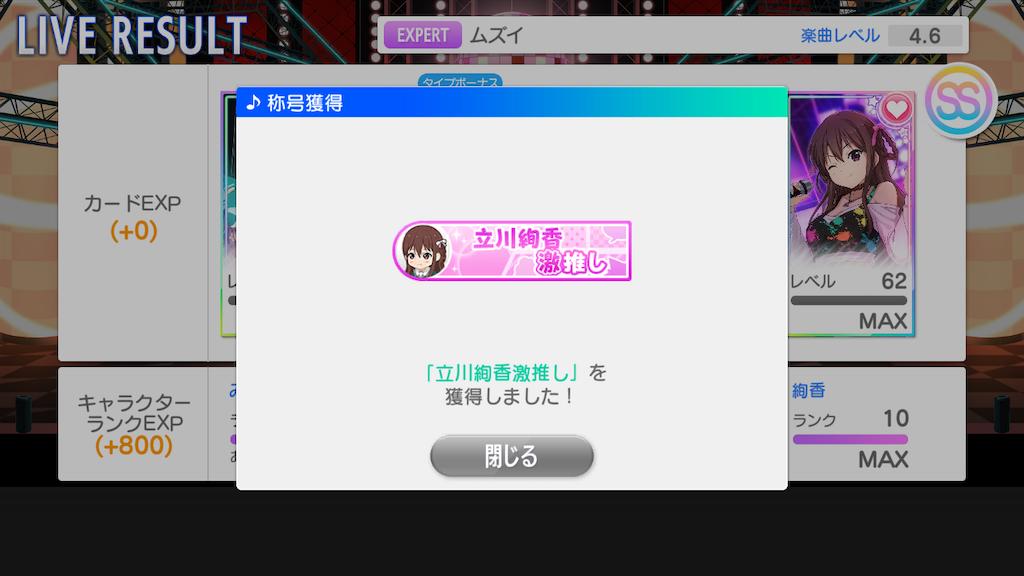 f:id:tanosinakama:20200727170753p:image