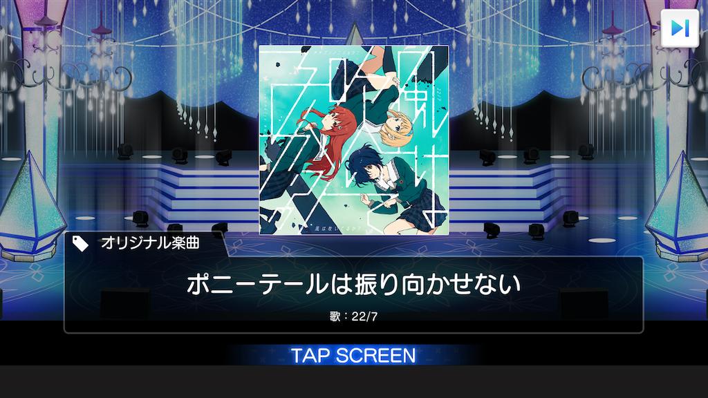 f:id:tanosinakama:20200730203801p:image