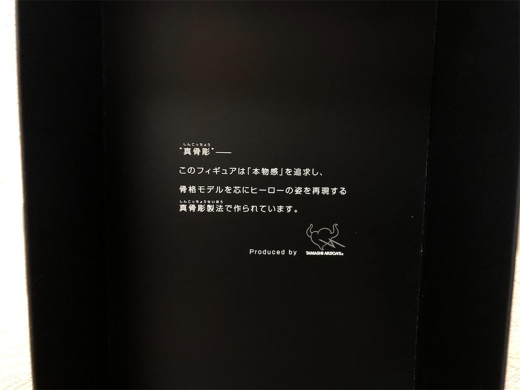 f:id:tanosinakama:20201018171433j:image