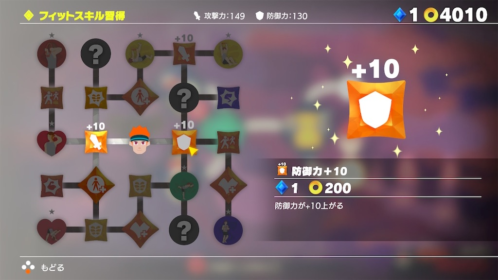 f:id:tanosinakama:20201019151432j:image