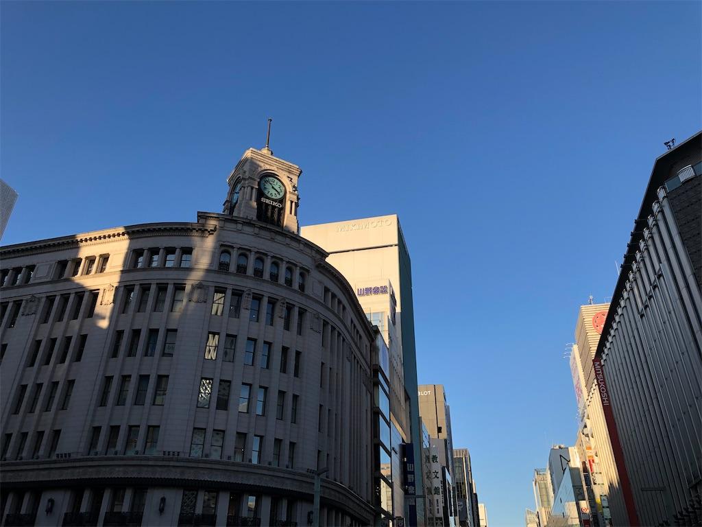 f:id:tanosinakama:20201025183632j:image