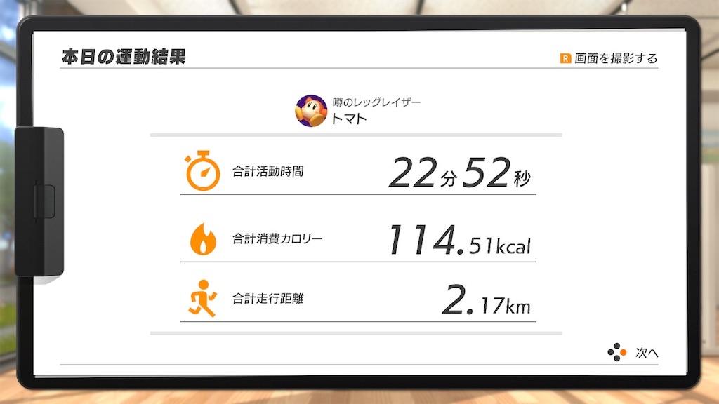f:id:tanosinakama:20201027181950j:image