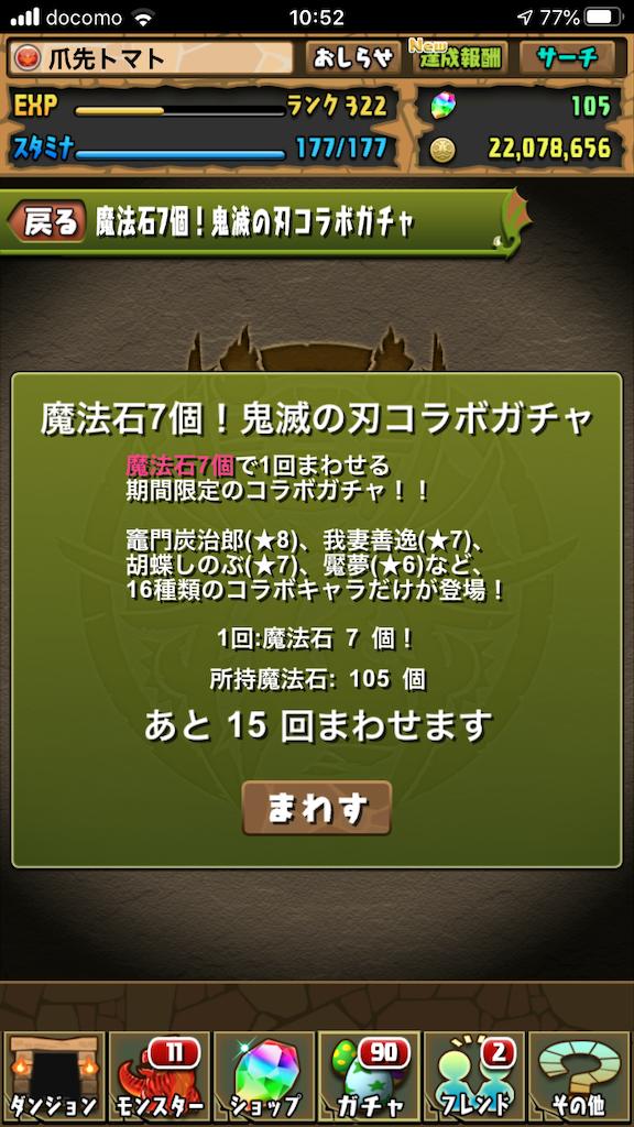 f:id:tanosinakama:20201027181954p:image