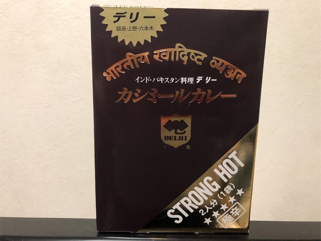 f:id:tanosinakama:20201027191728j:image