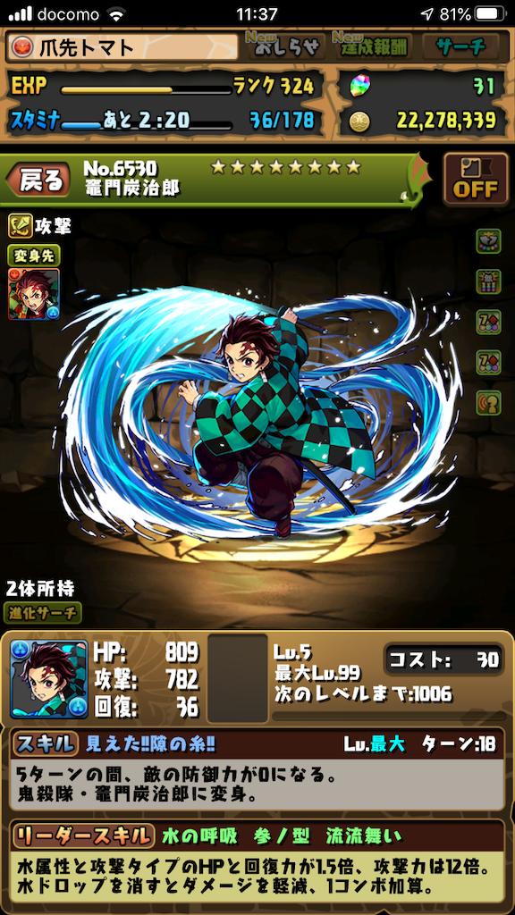 f:id:tanosinakama:20201028192631p:image