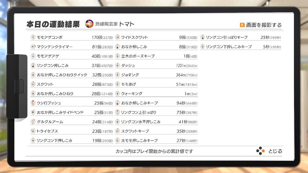 f:id:tanosinakama:20201103200755j:image
