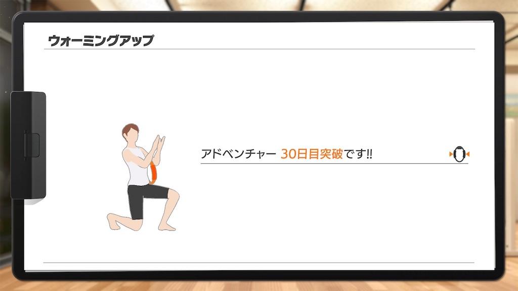 f:id:tanosinakama:20201106213742j:image