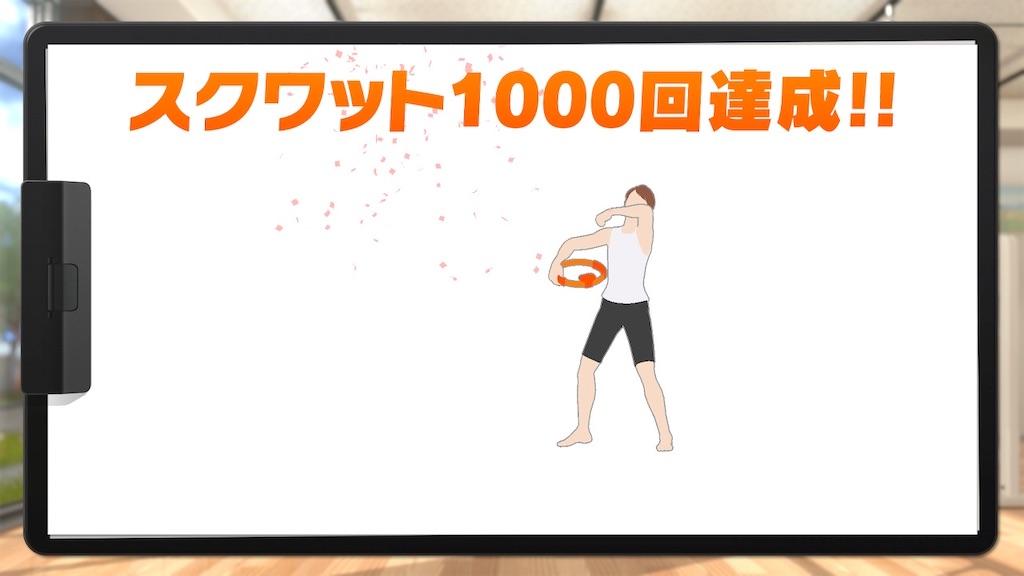 f:id:tanosinakama:20201107172400j:image
