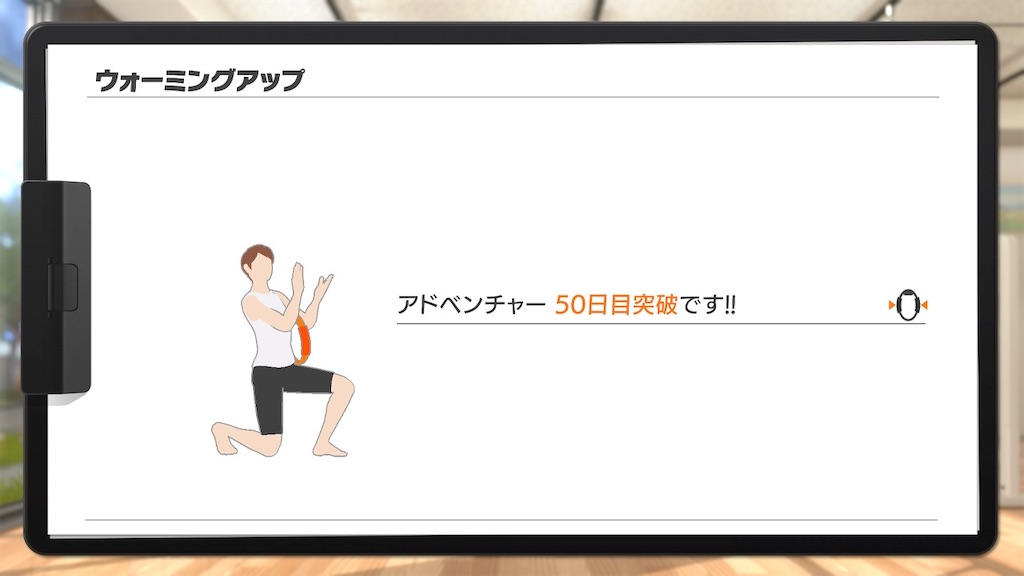 f:id:tanosinakama:20201129175354j:image