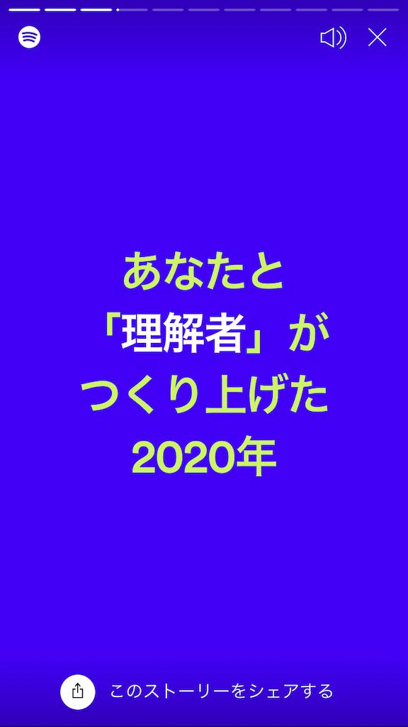f:id:tanosinakama:20201203130808p:image