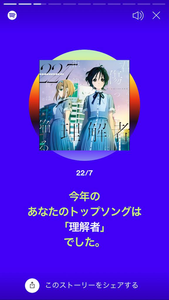 f:id:tanosinakama:20201203130909p:image
