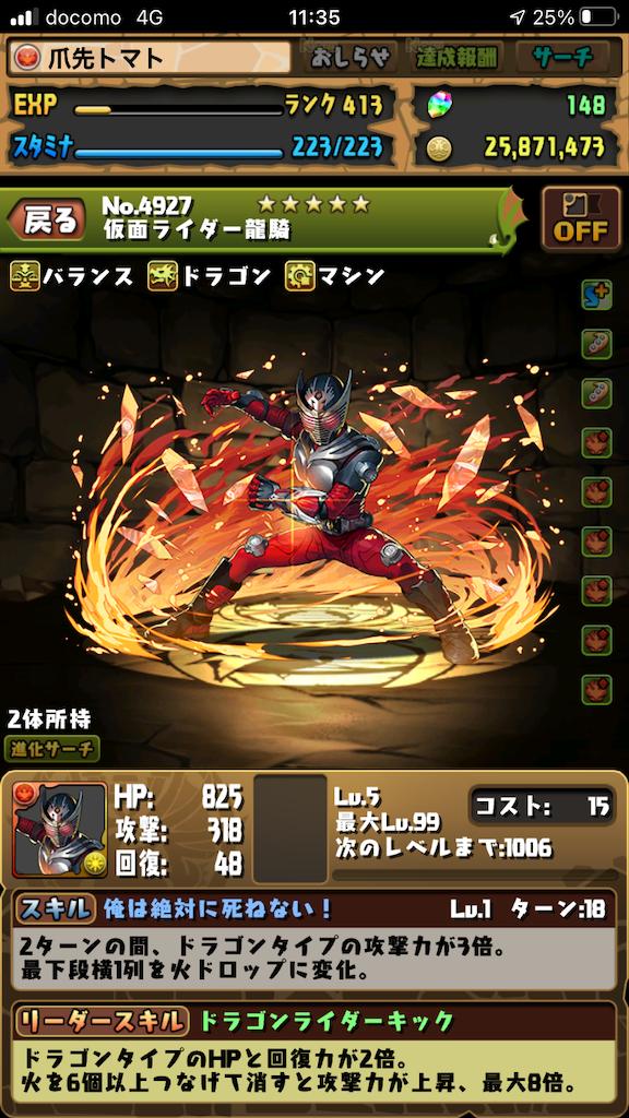 f:id:tanosinakama:20201207131155p:image