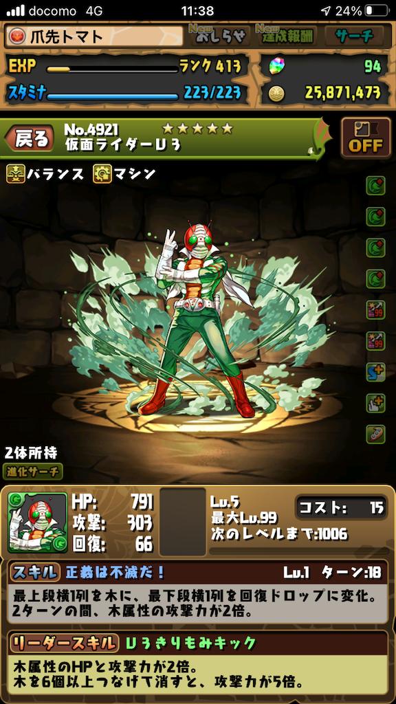 f:id:tanosinakama:20201207131253p:image