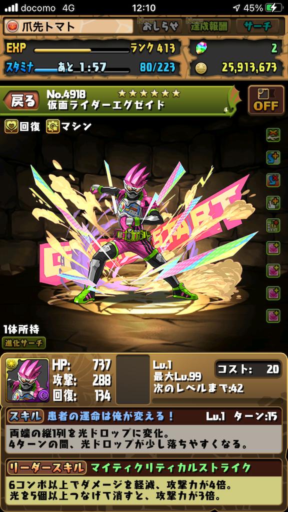f:id:tanosinakama:20201207131310p:image
