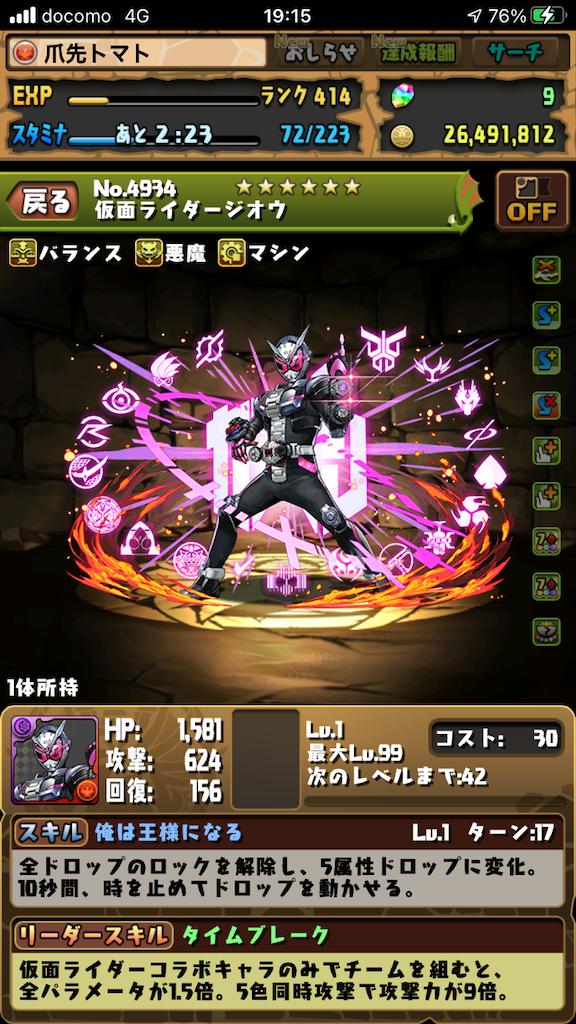 f:id:tanosinakama:20201208191616p:image