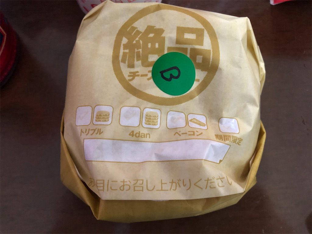 f:id:tanosinakama:20201212191611j:image