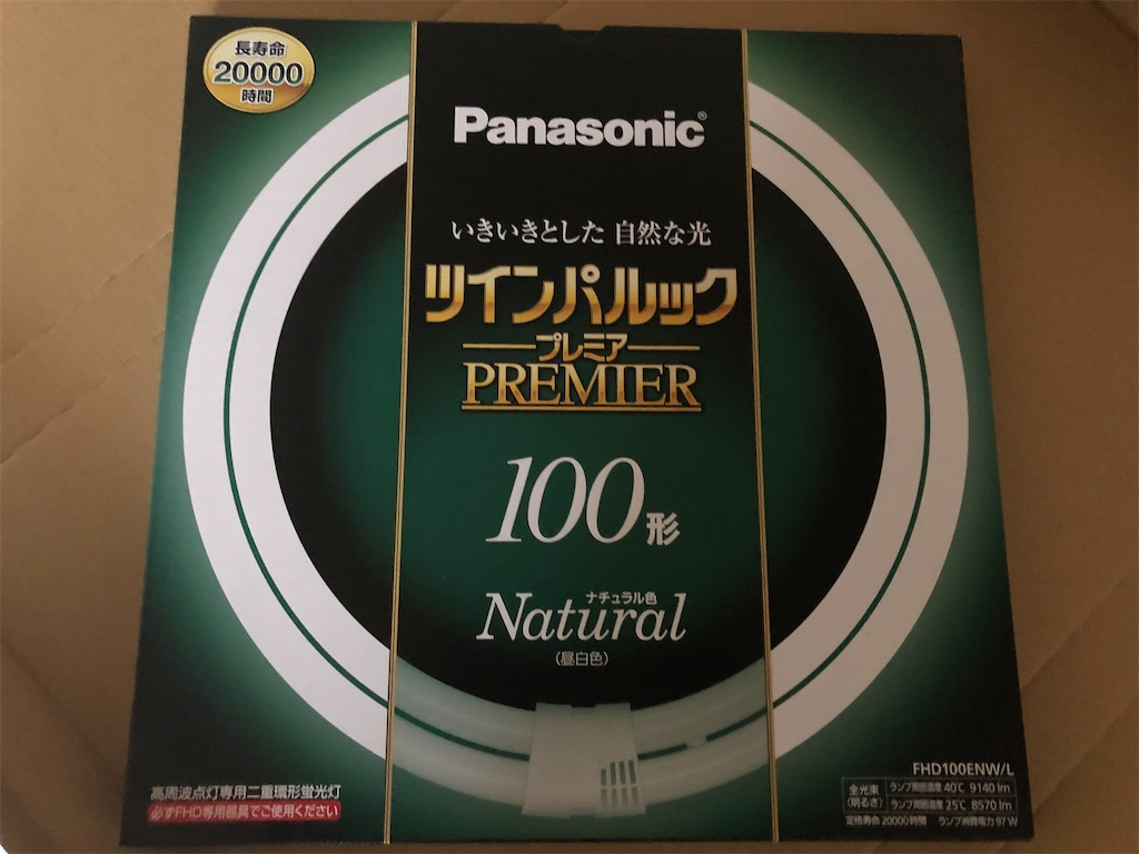f:id:tanosinakama:20201212191631j:image