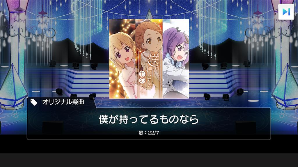 f:id:tanosinakama:20201217181455p:image
