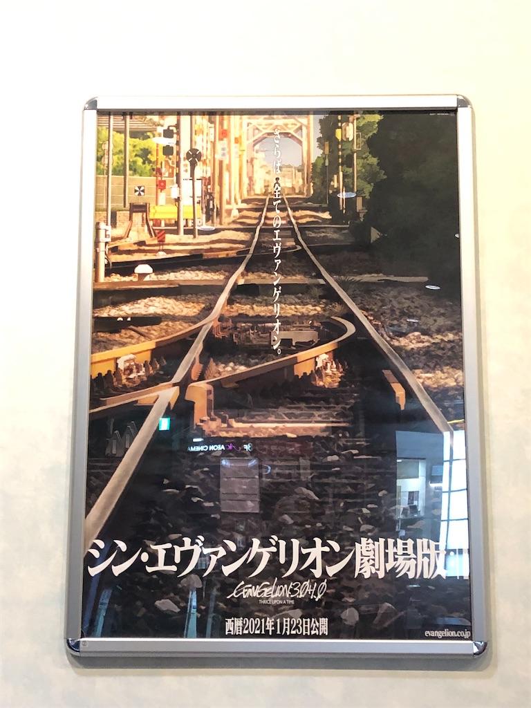 f:id:tanosinakama:20201222203658j:image