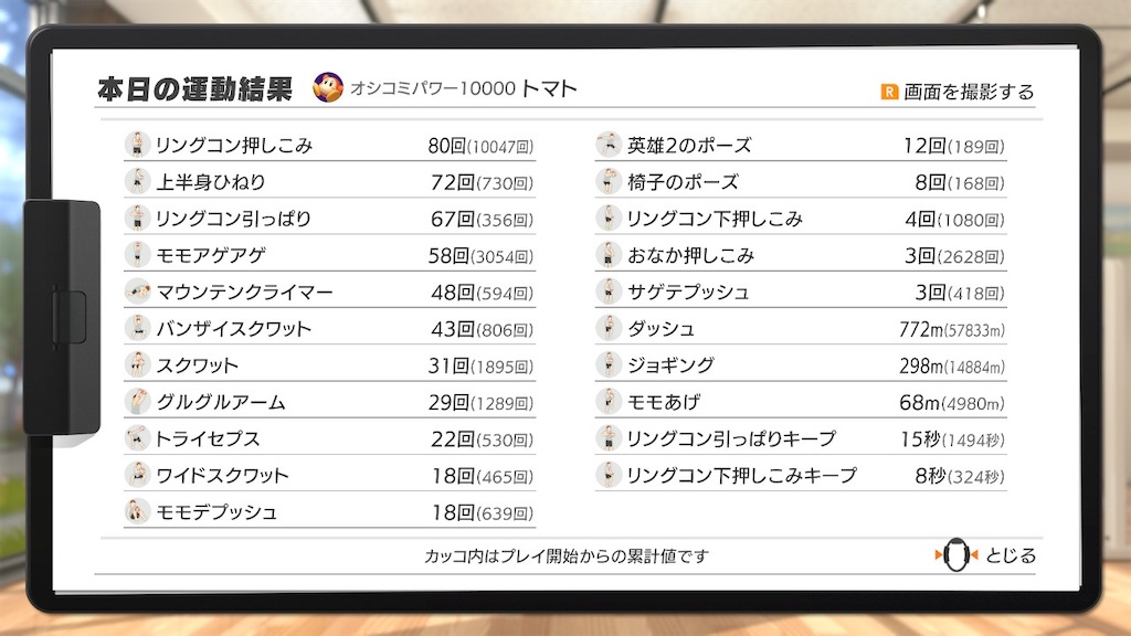 f:id:tanosinakama:20201227154737j:image