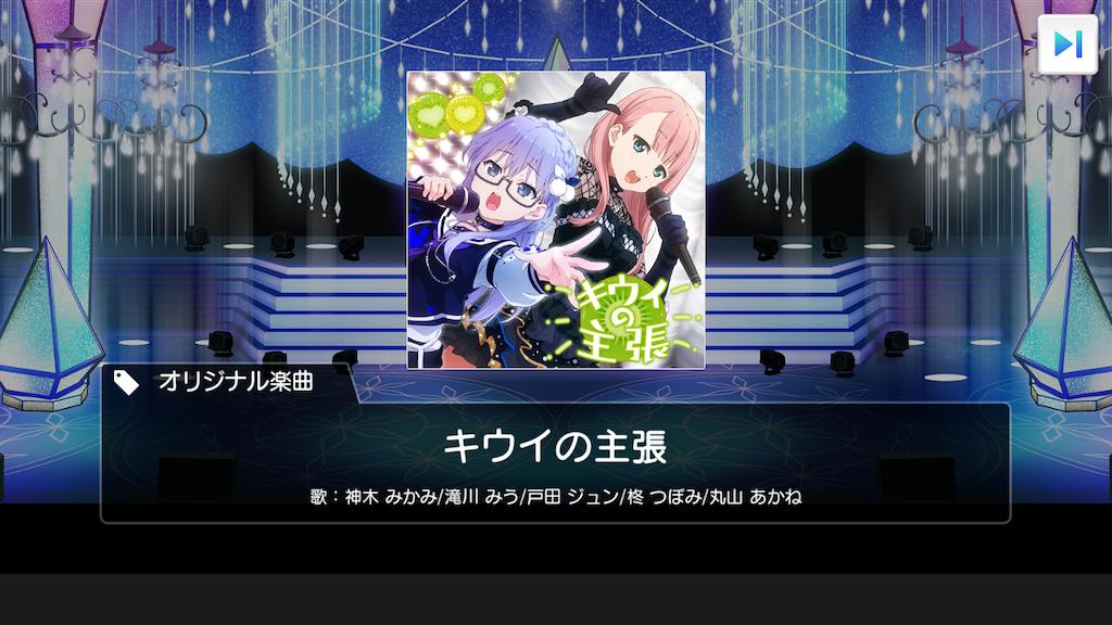 f:id:tanosinakama:20201229134352p:image