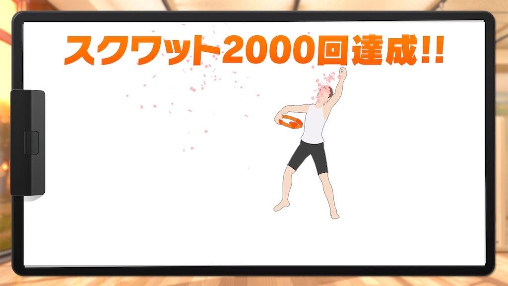 f:id:tanosinakama:20201231173406j:image