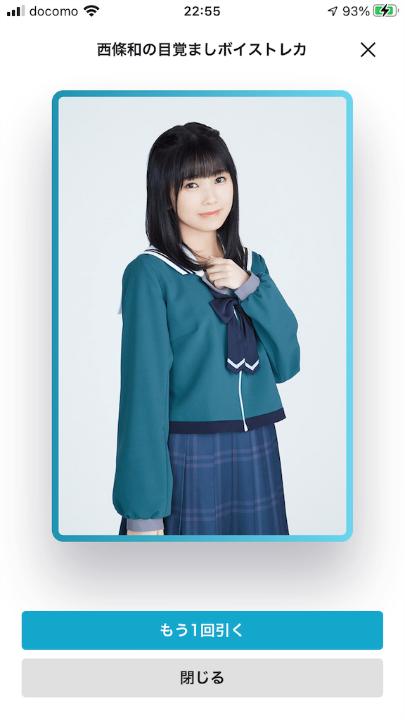 f:id:tanosinakama:20210104211820p:image