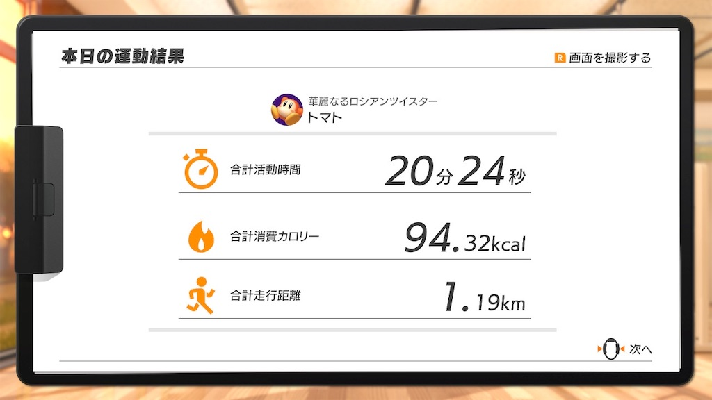 f:id:tanosinakama:20210104215914j:image