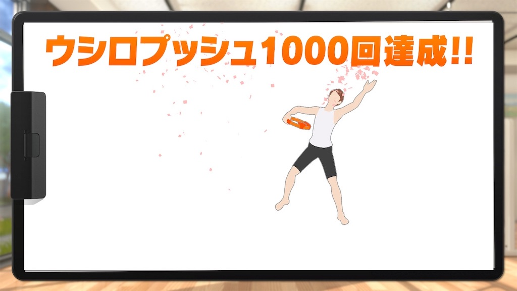 f:id:tanosinakama:20210108193618j:image