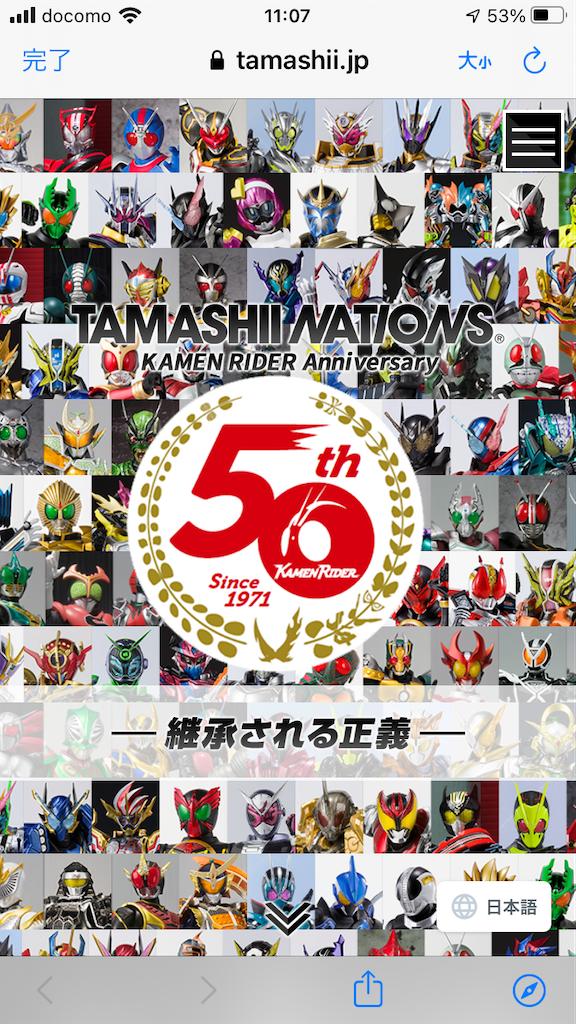 f:id:tanosinakama:20210113183207p:image