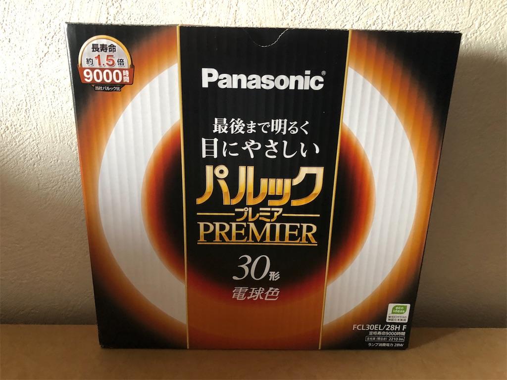 f:id:tanosinakama:20210116175623j:image